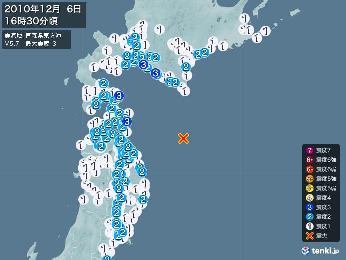 地震情報(2010年12月06日16時30分発生)