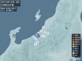 2010年12月06日23時22分頃発生した地震