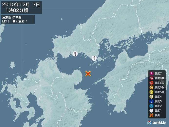 地震情報(2010年12月07日01時02分発生)