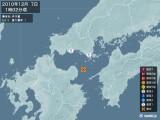 2010年12月07日01時02分頃発生した地震
