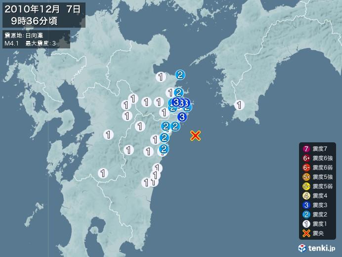 地震情報(2010年12月07日09時36分発生)