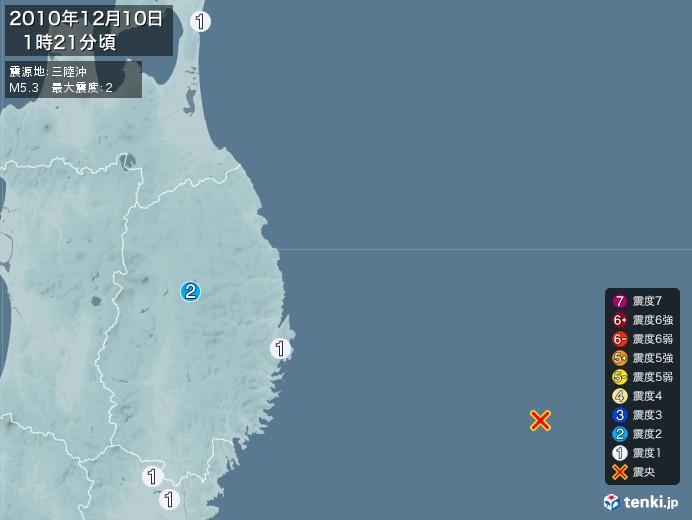 地震情報(2010年12月10日01時21分発生)