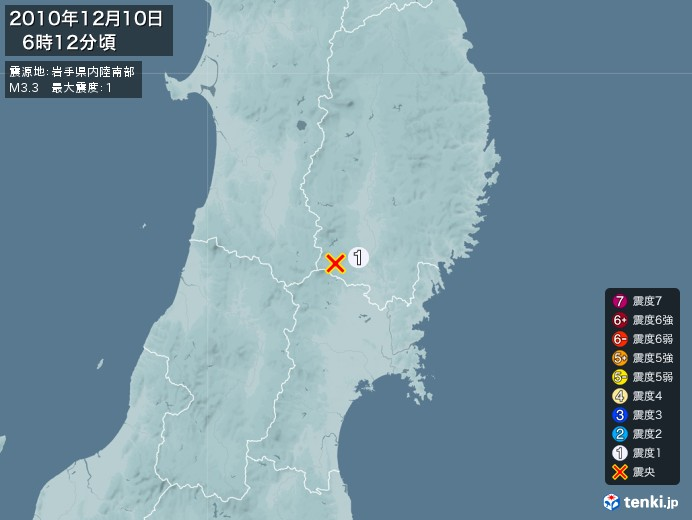 地震情報(2010年12月10日06時12分発生)