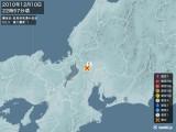 2010年12月10日22時57分頃発生した地震