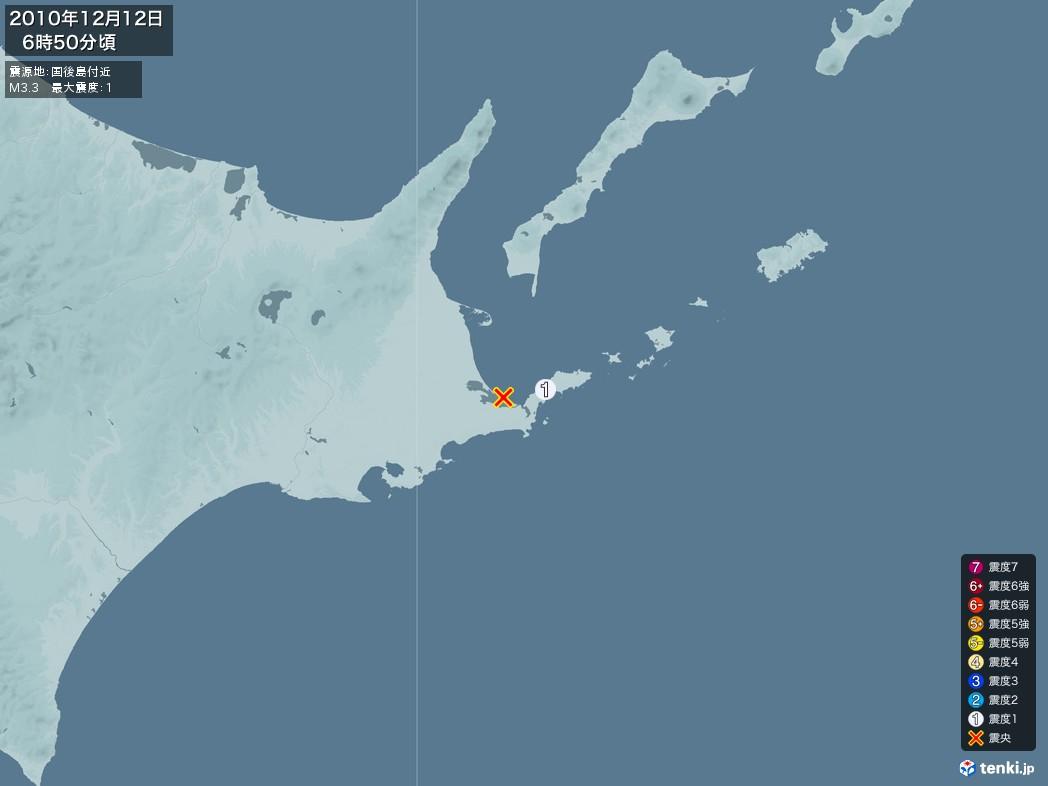 地震情報 2010年12月12日 06時50分頃発生 最大震度:1 震源地:国後島付近(拡大画像)