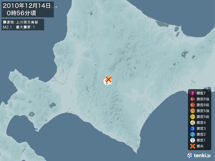 地震情報(2010年12月14日00時56分発生)