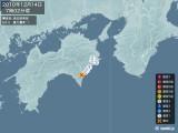 2010年12月14日07時02分頃発生した地震