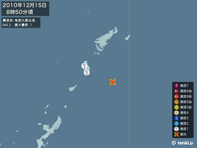 地震情報(2010年12月15日08時50分発生)