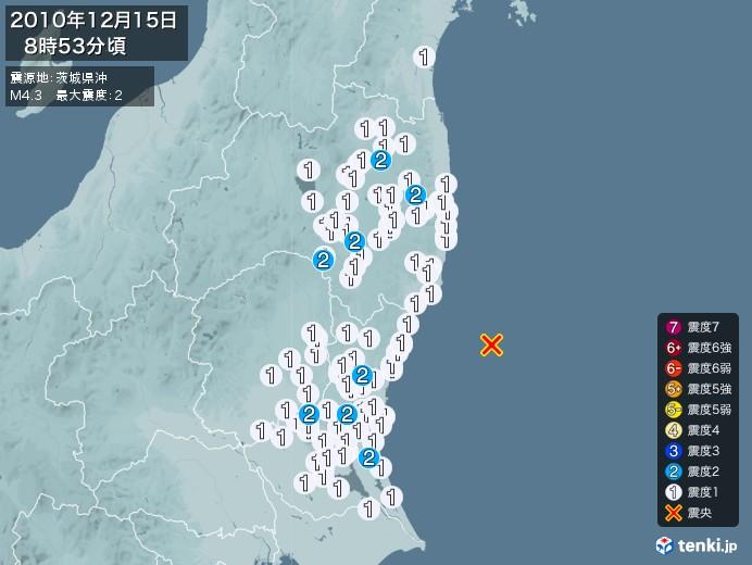 地震情報(2010年12月15日08時53分発生)