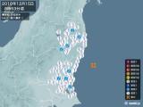 2010年12月15日08時53分頃発生した地震