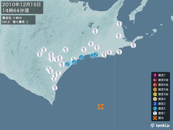 地震情報(2010年12月15日14時44分発生)
