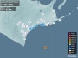2010年12月15日14時44分頃発生した地震