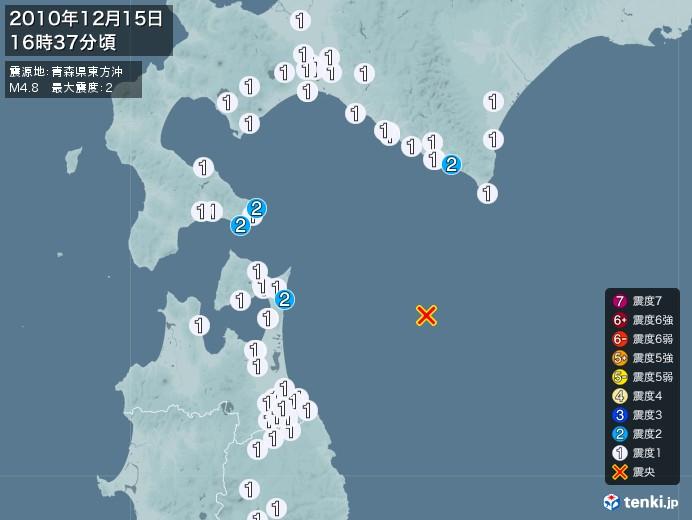 地震情報(2010年12月15日16時37分発生)