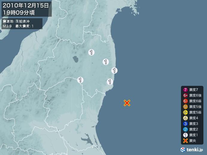 地震情報(2010年12月15日19時09分発生)