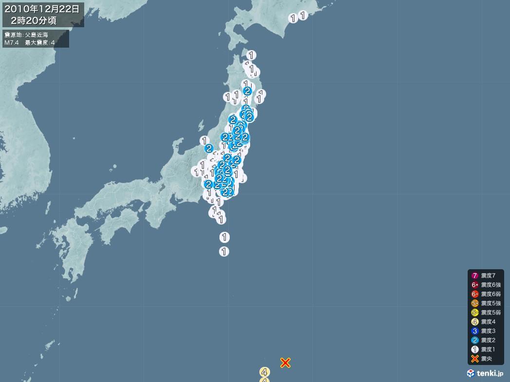地震情報 2010年12月22日 02時20分頃発生 最大震度:4 震源地:父島近海(拡大画像)