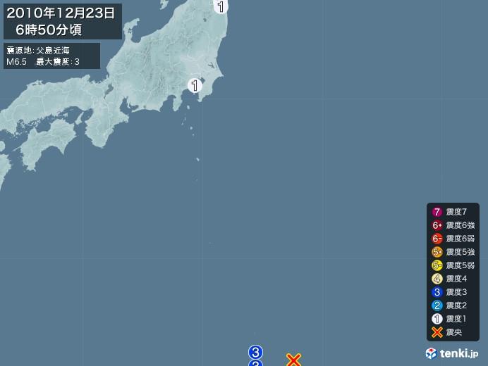 地震情報(2010年12月23日06時50分発生)