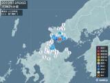 2010年12月26日20時25分頃発生した地震