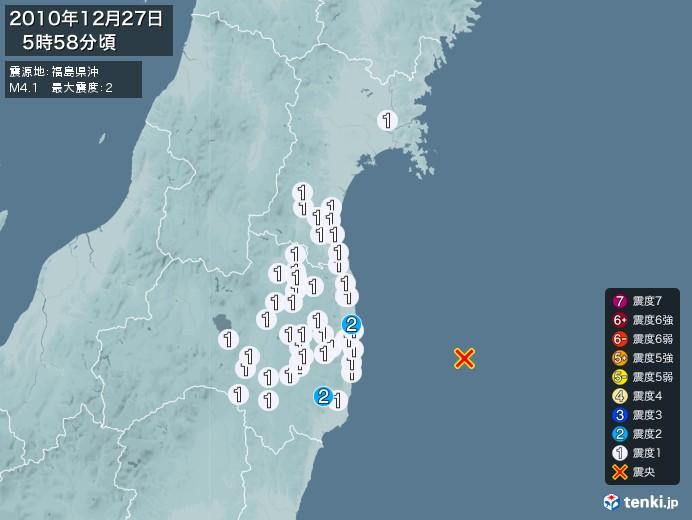 地震情報(2010年12月27日05時58分発生)