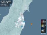 2010年12月27日05時58分頃発生した地震