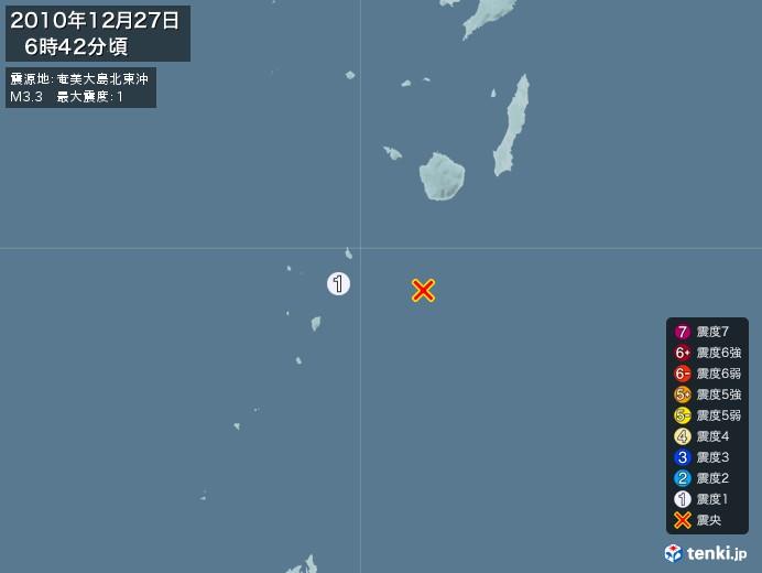 地震情報(2010年12月27日06時42分発生)