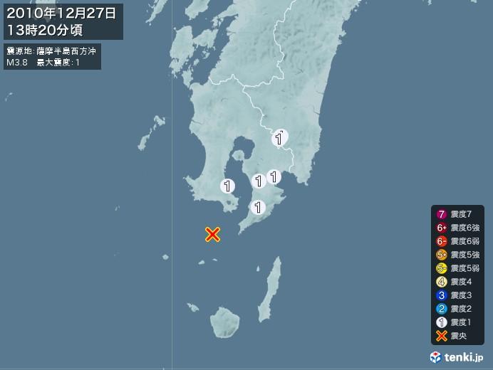 地震情報(2010年12月27日13時20分発生)