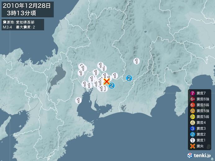 地震情報(2010年12月28日03時13分発生)