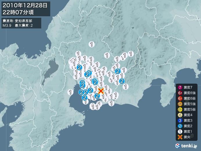 地震情報(2010年12月28日22時07分発生)