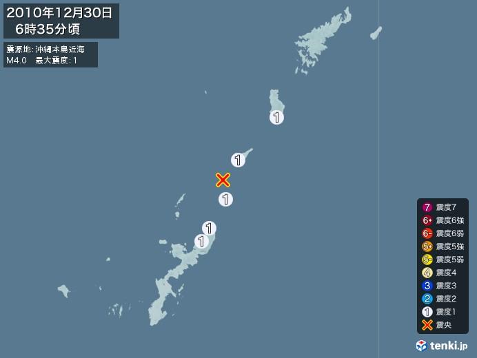 地震情報(2010年12月30日06時35分発生)