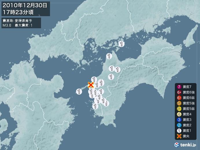 地震情報(2010年12月30日17時23分発生)
