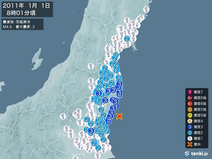 地震情報(2011年01月01日08時01分発生)