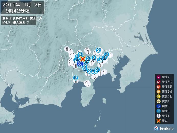 地震情報(2011年01月02日09時42分発生)