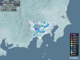 2011年01月02日09時42分頃発生した地震