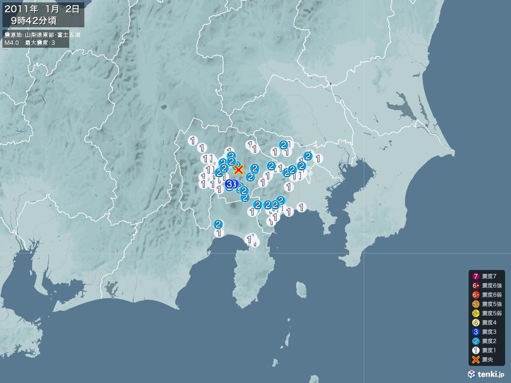 地震情報 2011年01月02日 09時42分頃発生 最大震度:3 震源地:山梨県東部・富士五湖(拡大画像)
