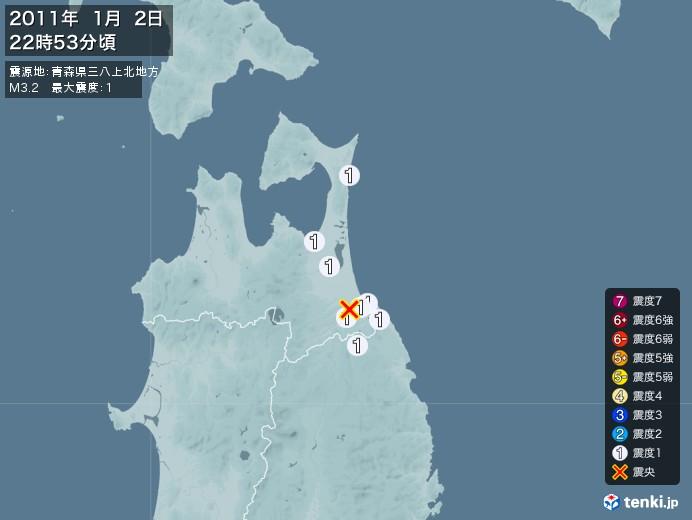 地震情報(2011年01月02日22時53分発生)