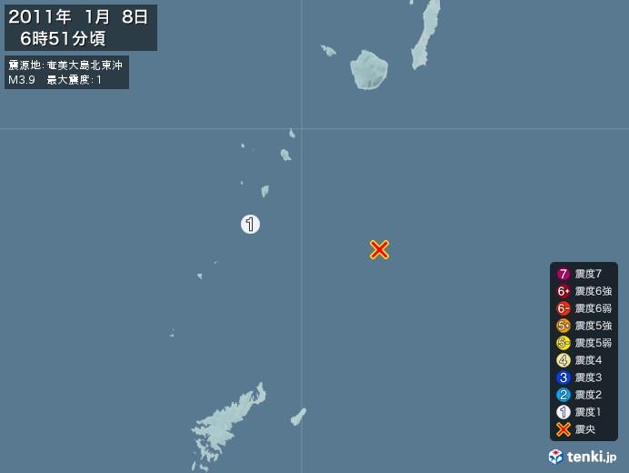 地震情報(2011年01月08日06時51分発生)