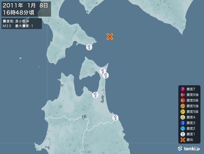 地震情報(2011年01月08日16時48分発生)