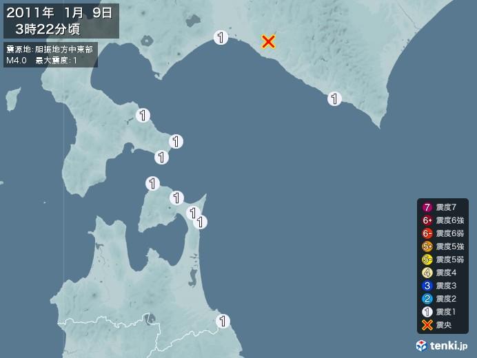 地震情報(2011年01月09日03時22分発生)