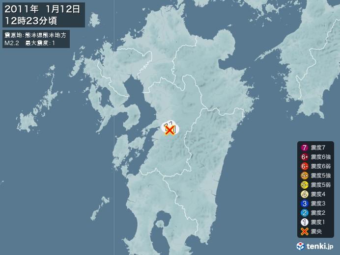地震情報(2011年01月12日12時23分発生)