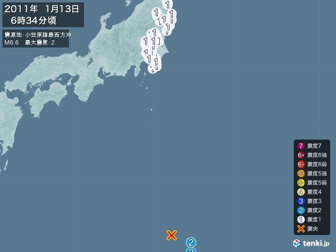 地震情報(2011年01月13日06時34分発生)