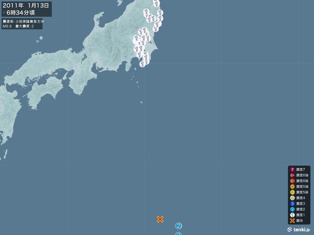 地震情報 2011年01月13日 06時34分頃発生 最大震度:2 震源地:小笠原諸島西方沖(拡大画像)