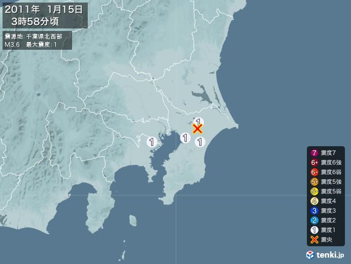 地震情報(2011年01月15日03時58分発生)