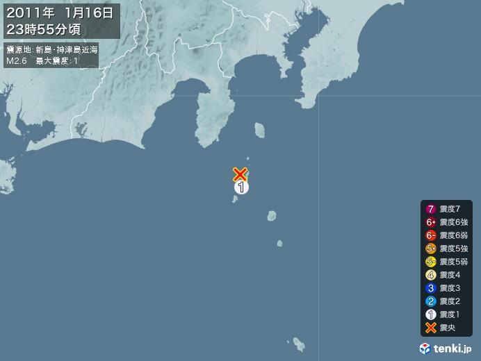 地震情報(2011年01月16日23時55分発生)