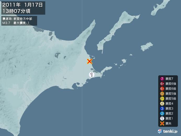 地震情報(2011年01月17日13時07分発生)