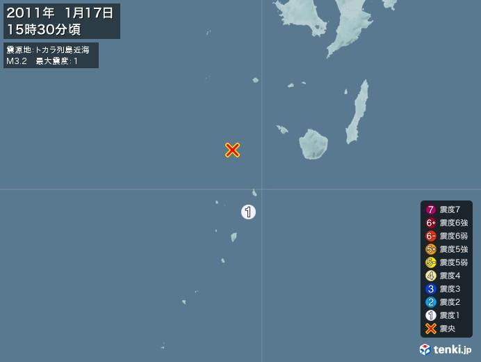 地震情報(2011年01月17日15時30分発生)