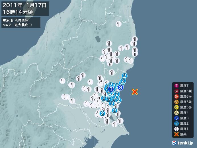 地震情報(2011年01月17日16時14分発生)