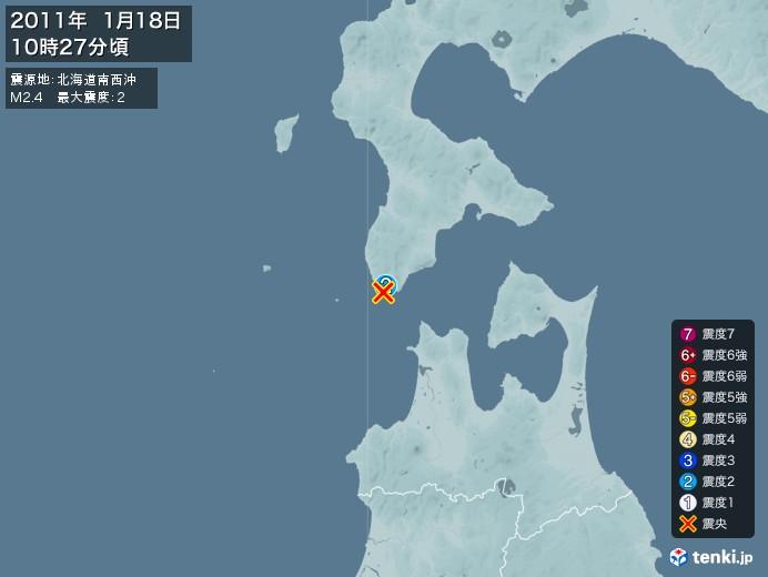地震情報(2011年01月18日10時27分発生)
