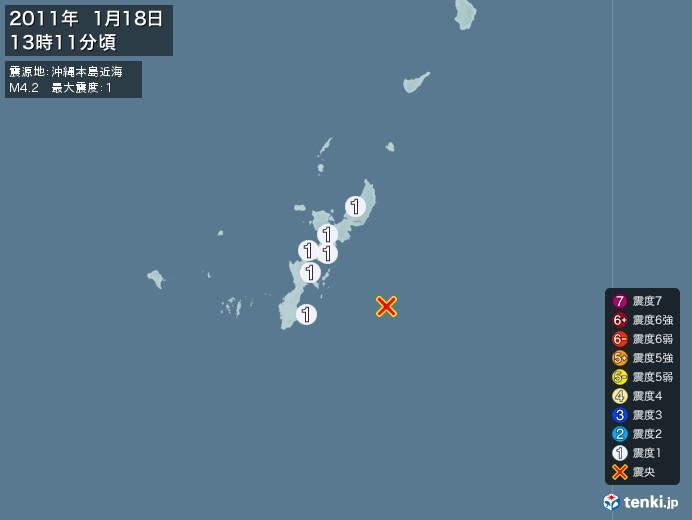 地震情報(2011年01月18日13時11分発生)