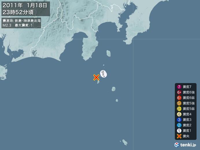 地震情報(2011年01月18日23時52分発生)