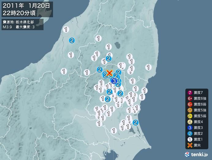 地震情報(2011年01月20日22時20分発生)