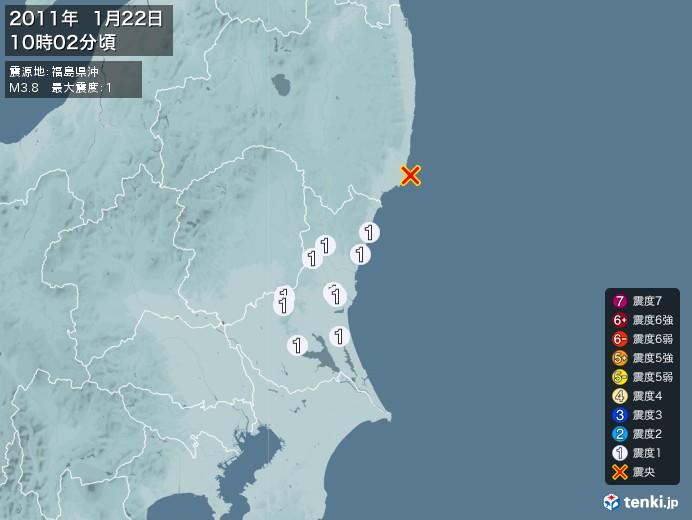 地震情報(2011年01月22日10時02分発生)